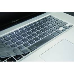 innerexile lucid protection for your keyboard